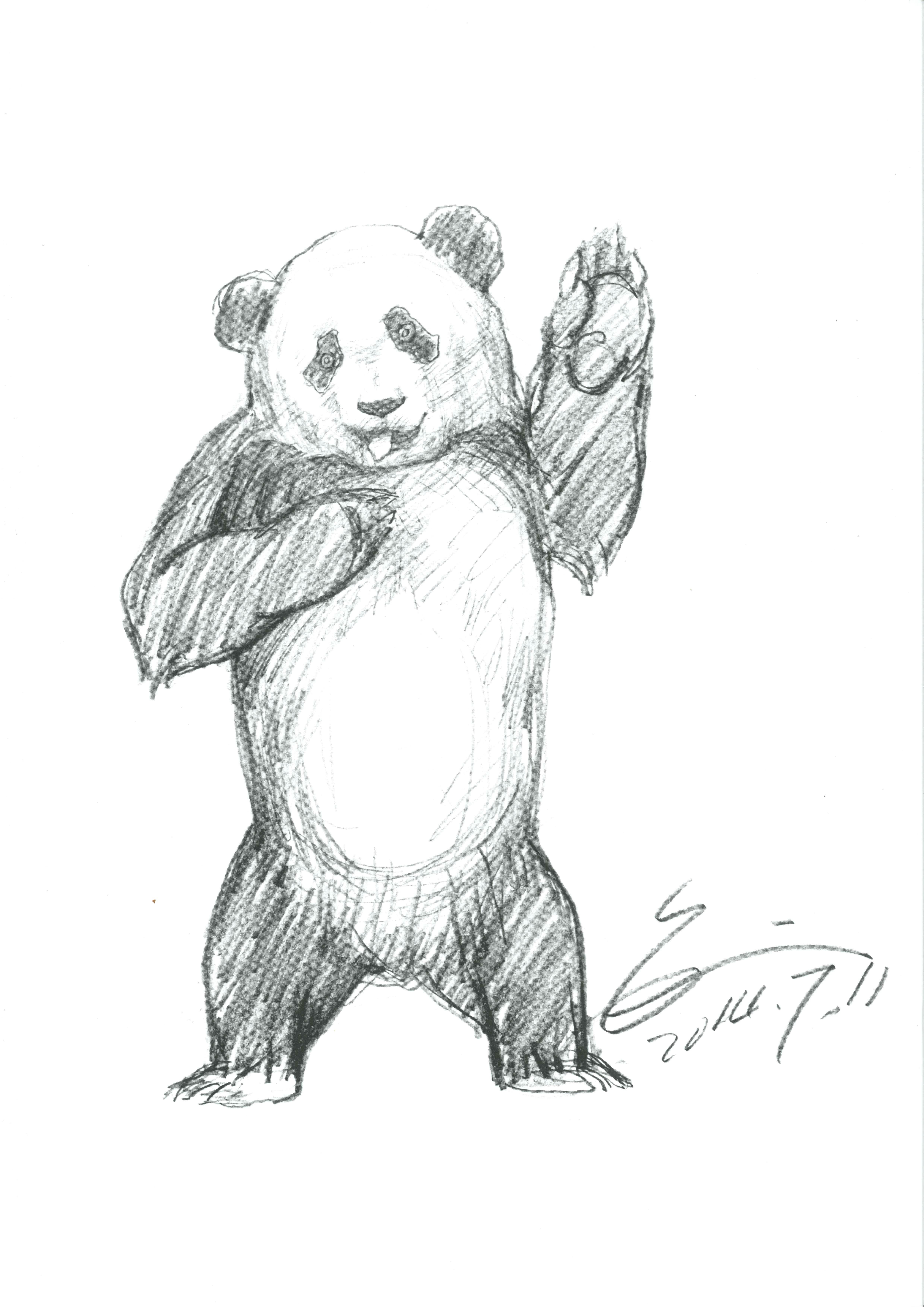 彩绘大熊猫设计原型图