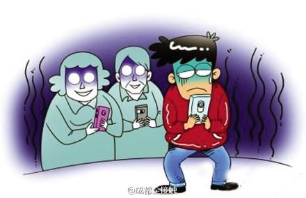 父母添加你成为微信好友分享朋友圈
