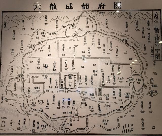直至今天的成都旅游地图;从清朝皇城贡院,到今天城市之心的天府广场