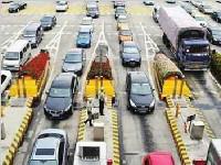 成都公安局发布清明出行提示 高速免费道路不限行