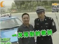 [谭谈交通]谭sir,你的粉丝有点多!