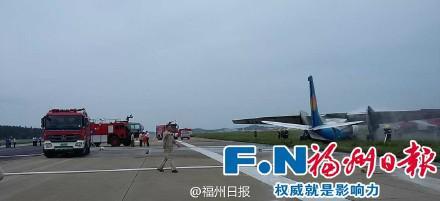 快讯 福州长乐国际机场一飞机冲出跑道!