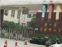 郑州5年级小学生为复仇 砍伤6年级小学生