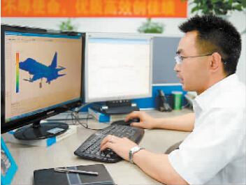 中航工业成都飞机设计研究所付焕兵