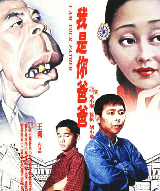 2019国产喜剧电影排行_陈宝莲007