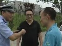 谭警官不识字