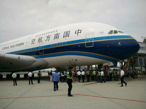 世上最大客机A380从北京飞成都 乘客都说爽高清图片