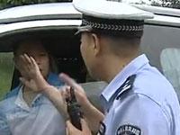 得罪谭警官被打击报复?