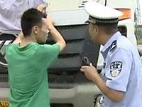 不要拿刀威胁谭警官
