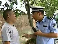 谭警官、宋江与张国荣