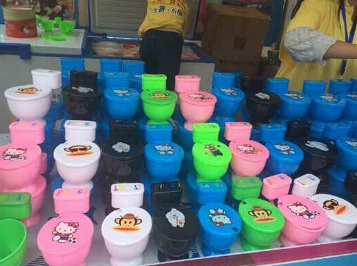 华哥盆栽马桶冰淇淋