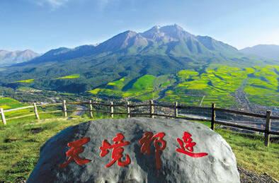 青海省祁连县发生5.2级地震