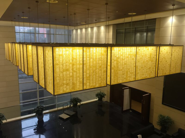四川省图书馆新馆位于成都市天府广场西北角图片