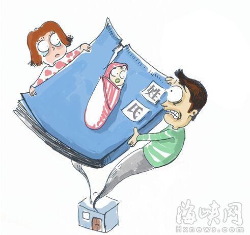 动漫 卡通 漫画 头像 491_461图片