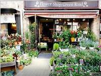 [成都]鲜花店一条街之隔 情人节生意呈极端