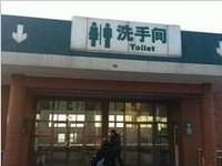 四川男子服务区上厕所 驾车赶路时弄丢妻子