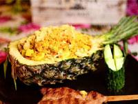 恒夏泰国精致料理
