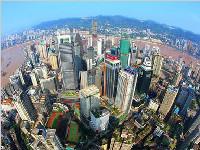 《成渝城市群发展规划》昨日正式出炉