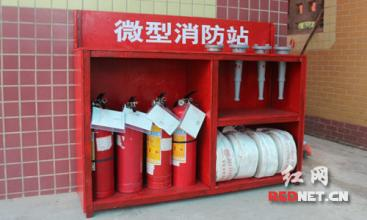 10月1日前成都各中小学校将建立微型消防站