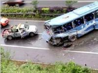 重庆发生多车追尾事故 致5人死亡26人受伤