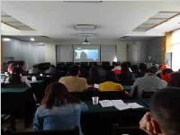 肖家河街道组织机关党员干部集体观看电影《焦裕禄》