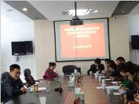 肖家河街道召开党的群众路线教育实践活动征求意见会