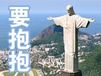 里约奥运会啊 我觉得你还可以再抢救一下!