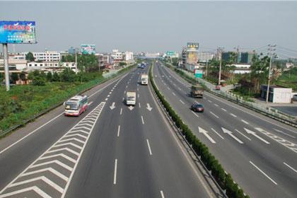 成温邛高速邛崃收费站26日开通