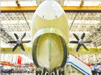 """大型水陆两栖飞机AG600两大宝均为""""成都造"""""""