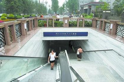 川大地下停车场 人民南路人行横道成型