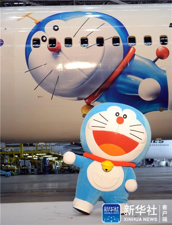 哆啦a梦飞机起航 执飞东京-上海航线