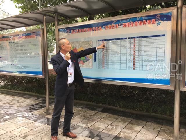 全省2016年基层 扫黄打非 网格化管理工作现场会在蓉召开