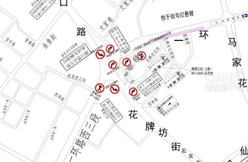 成都车站主体结构图