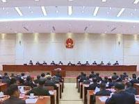 市十六届人大五次会议举行主席团第三次会议