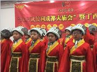 "萌翻了!""2017<font color=red>武侯祠</font>成都大庙会""小喜神出炉"