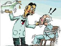 哈尔滨:敬老院护工狠扇老人脸
