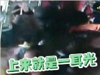 河南:男子偷窃孩子<font color=red>看病</font>钱 破门想逃被夹住