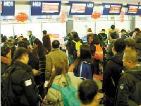 昨日迎春运以来最大客流 成都机场启动通宵营运