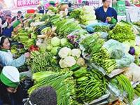 节后成都主要食品价格回落 水产、鸡蛋、蔬菜跌幅明显