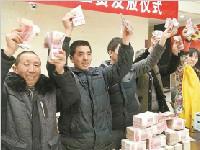 97名川籍农民工 拿到拖欠两年的近200万工资