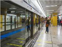 缓解中心城区拥堵 今年成都地铁<font color=red>开通</font>三条新线