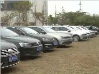 成都天府新区直管区公车拍卖将于本周日举行