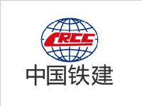 成都高新区肖家河街道办事处就<font color=red>安全生产</font>问题约谈中国铁建神仙树节点工程负责人