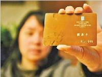 预付式消费要谨慎!近九成消费者被商家自定条款限制