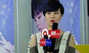 """郁可唯现身成都宣传新专辑 称最爱""""吃着火锅唱着歌""""(共2集)"""