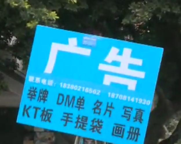 """糖酒会未开幕先火爆 """"兼职队伍""""最庞大"""