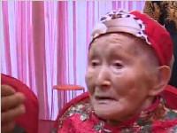 都江堰第一长寿老人去世 今年已经117岁