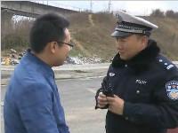 """司机研究交通违法监控APP 谭警官""""面临下岗"""""""