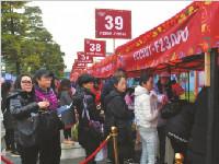 双遗马拉松今日在都江堰开跑 3万人参赛