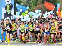 成都双遗马拉松今日八点三十分开跑